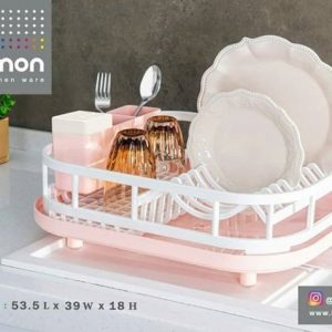 Limon Dish Rack Double